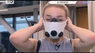 Программа ВТЕМЕ, телеканал Ю обзор Elevation Training Mask
