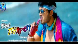 Dil Rangeela soongs and also direct download link width=