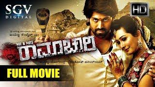Mr & Mrs Ramachari - Kannada Full HD Movie New 2018   Kannada New Movies   Yash, Radhika Pandith width=