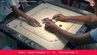 LM Yogesh R Dhongade V/s Mohd Javed Pasha Set 2 3rd Mrunaltai Gore And P.B. Samant Rolling 2017 width=