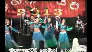 chandana liyanarachchi with flash back ran tharaka pidilaraye song