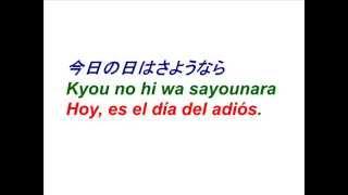 Kyou no hi wa sayonara - Subtitulado Español