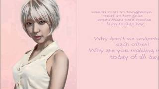 AOA - YOU KNOW THAT (말이 안 통해) [Lyrics/Romanization/Eng.Translation]