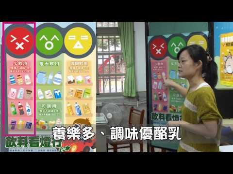 2012有品運動第九集.mp4 - YouTube