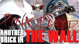 PINK FLOYD - ANOTHER BRICK IN THE WALL (Metal Cover)