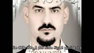 Yoksun مترجمة للعربية