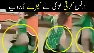 The Girl Doing The Dance Dresses Up || Mehak Malik || Hot Dance In Pakistan
