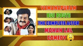 Vamanapuram Bus Route Full Comedy width=