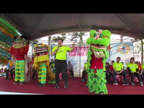 1061105文山獅陣假日凌晨支援遠東新世紀馬拉松路跑鳴槍後運動會情景 - YouTube