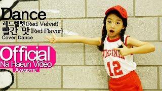 나하은 (Na Haeun) - 레드벨벳 (Red Velvet) - 빨간 맛 (Red Flavor) Dance Cover