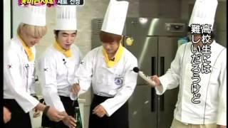 FT Island Jong Hoon  Min Hwan - Eating GARLIC
