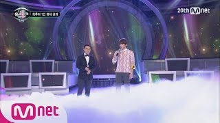 [ICanSeeYourVoice2] Duet Stage of K.Will&Cultwo's Manager, Dropping the Tears EP.04 20151112