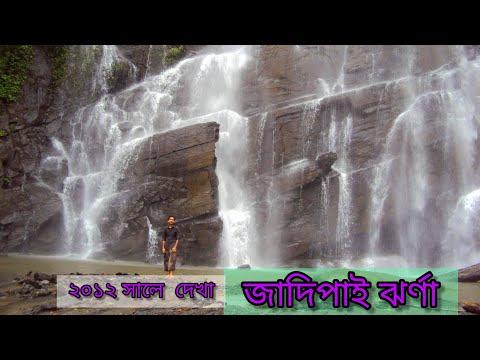 JADIPAI WATERFALL……The most beautiful waterfall in bangladesh
