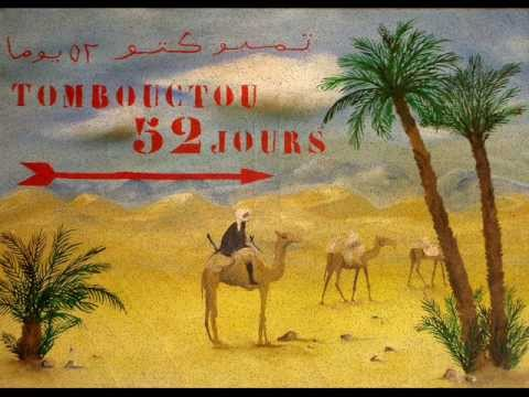 http://www.dunesline.com l Tours and Desert Trips & Excursions Morocco