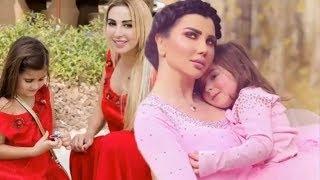 صغيرات النجمات العربيات على خطى أمهاتهن . نانسي عجرم وبنتها روعة