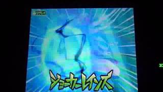 Inazuma Eleven GO Chrono Stone -  Joker Rains ジョーカーレインズ1