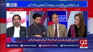 Nawaz Sharif sticks to his statement,Dr Muhammad Khan | 15 May 2018 | 92NewsHD