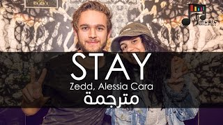 Zedd, Alessia Cara - Stay (Lyrics Video) مترجمة بالعربية