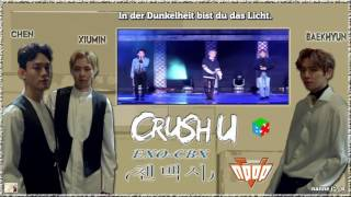 EXO-CBX (첸백시 ) - Crush U k-pop [german Sub]