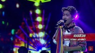 The Voice Kids Thailand - Final - โฟกัส - เธอสวย - 29 Mar 2015