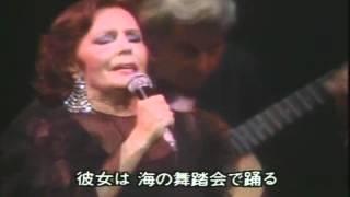 12. Maria Lisboa - Amália Rodrigues - Live in Japan