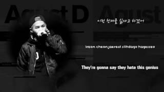 BTS Suga (AGUST D) - 치리사일사팔 724148 [Lyrics Han|Rom|Eng]