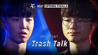 [2019 LCK Spring Finals] 그리핀 vs SKT 트래시토크