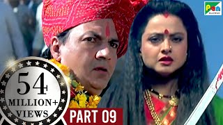 Phool Bane Angaray (1991 )   Rekha, Rajinikanth   Hindi Movie Part 9 of 9 width=