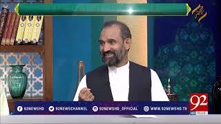 Subh E Noor - 19 April 2018 - 92NewsHDPlus