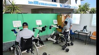 Centre Noor : quelle prise en charge des personnes en situation de handicap en temps de Covid