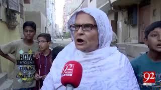 Water crisis in Karachi - 21 September 2017 - 92NewsHDPlus