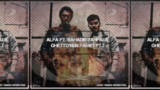 Alfa & Lika - Ghetto'nun Fame'i Pt.2 (Lyric Video)