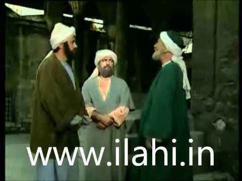 Menzil ilahileri Ben Pişmanım Sultanım ilahisi,ilahileri www.ilahi.in