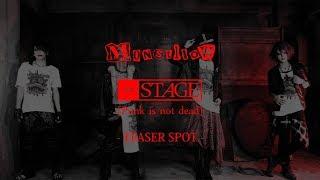 モンストロ 会場限定音源『THE STAGE』3rd STAGE [Punk is not dead] 試聴SPOT