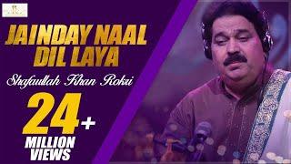 Jainday Naal Dil laya, Shafaullah Khan Rokhri, Folk Studio Season 1 width=