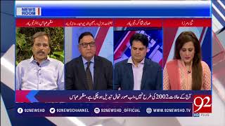 News Room | Discussion On Imran Khan Press Conference | 7 May 2018 | 92NewsHD