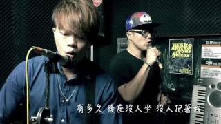 謝和弦 feat.張智成 [在沒有你以後] acoustic Cover(秀楓 x NICKY LEE)