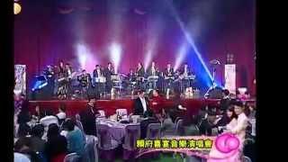 台中~爵色樂團~賴府喜宴~司機大哥之台灣黑熊~墓仔埔也敢去。
