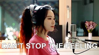 Justin Timberlake - Can't Stop The Feeling ( cover by J.Fla )