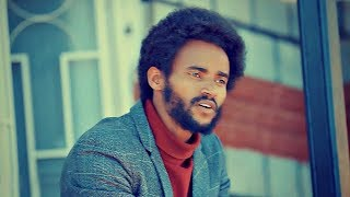 Fikadu Tizazu - Abro Adege | አብሮ አደጌ - New Ethiopian Music 2018 (Official Video)