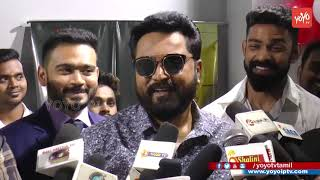 Vishal Producer Council வெச்சிட்டு இருக்காரா? Flux Fitness Studio grand opening | YOYO TV Tamil