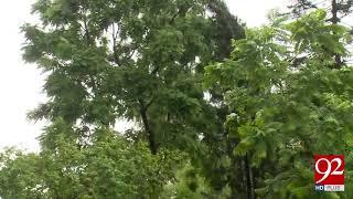 Islamabad: weather turns pleasant after rain- 16 April 2018 - 92NewsHDPlus