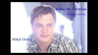Maria Me Takitrina - Mihai Onila