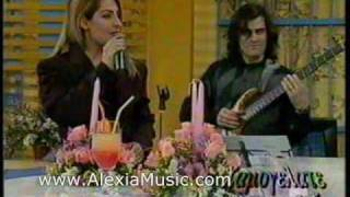 Alexia Vassiliou - All Of Me (Live)