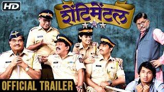 Shentimental   Official Trailer   Ashok Saraf   Marathi Movie   Releasing 28th July 2017