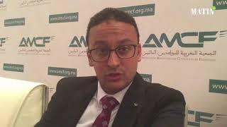 Lancement officiel de l'Association marocaine des Consolideurs financiers