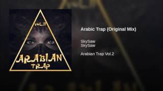 Arabic Trap (Original Mix)