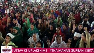 MAHAN KIRTAN DARBAR || 550TH GURU NANAK JYANTI || KOLHAPUR SAMAGAM || DAY 5