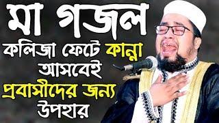 হৃদয় ছুঁয়ে যাওয়া ইসলামী সঙ্গীত আল্লাহ্ আল্লাহ্ width=
