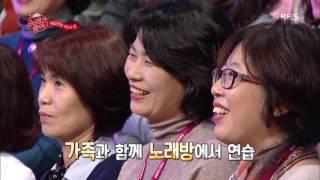 노래가 좋아 - 시아버지의 며느리 사랑 ˝장윤정 씨 쨉이 안돼˝.20161224